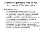 exemple de protocole web ad hoc le protocole tentative hold