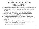 validation de processus transactionnel