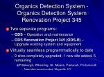 organics detection system organics detection system renovation project 345