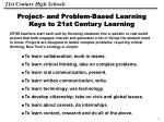 project and problem based learning keys to 21st century learning
