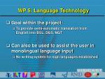 wp 5 language technology