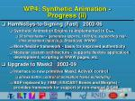 wp4 synthetic animation progress ii