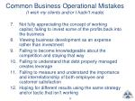 common business operational mistakes i wish my clients and or i hadn t made1