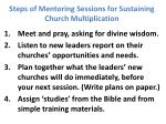 steps of mentoring sessions for sustaining church multiplication