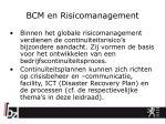 bcm en risicomanagement
