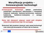 weryfikacja projektu innowacyjno technologii