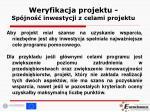 weryfikacja projektu sp jno inwestycji z celami projektu