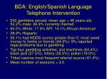bda english spanish language telephone intervention