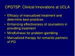 cpgtsp clinical innovations at ucla