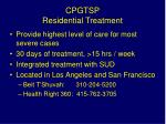 cpgtsp residential treatment