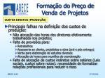 forma o do pre o de venda de projetos5