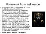 homework from last lesson
