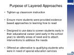 purpose of layered approaches