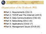 organization of the textbook ws