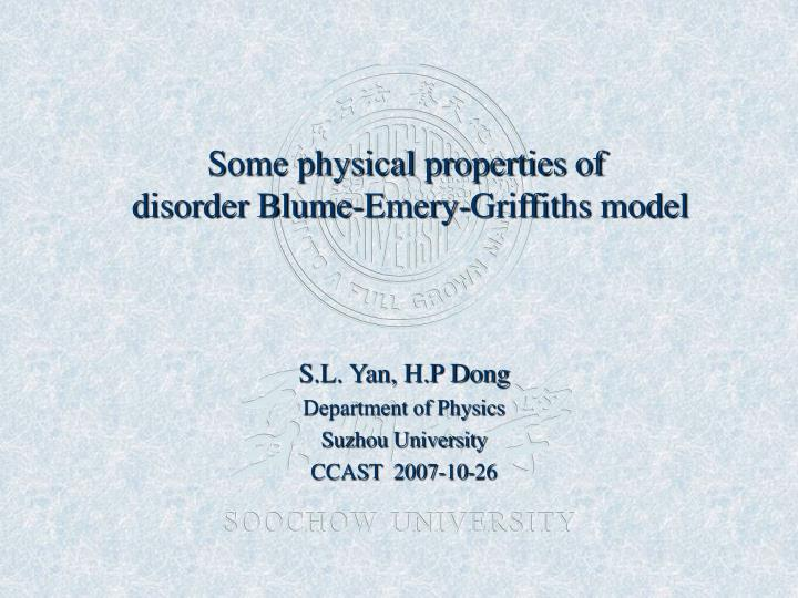 some physical properties of disorder blume emery griffiths model n.