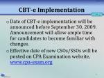cbt e implementation