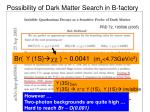 possibility of dark matter search in b factory