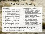 2010 pakistan flooding