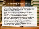 achieving social goals