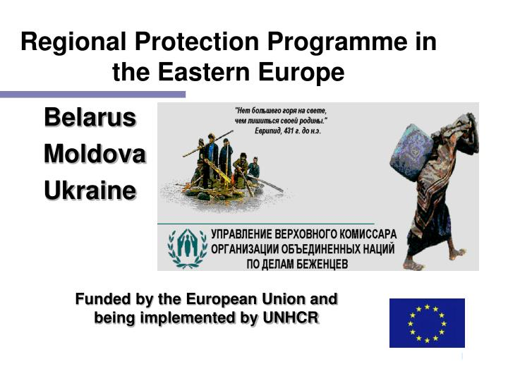 regional protection programme in the eastern europe n.