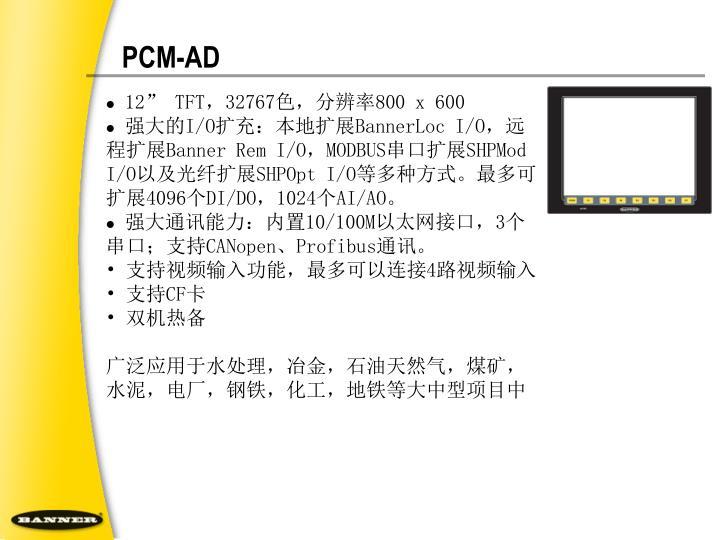 PCM-AD