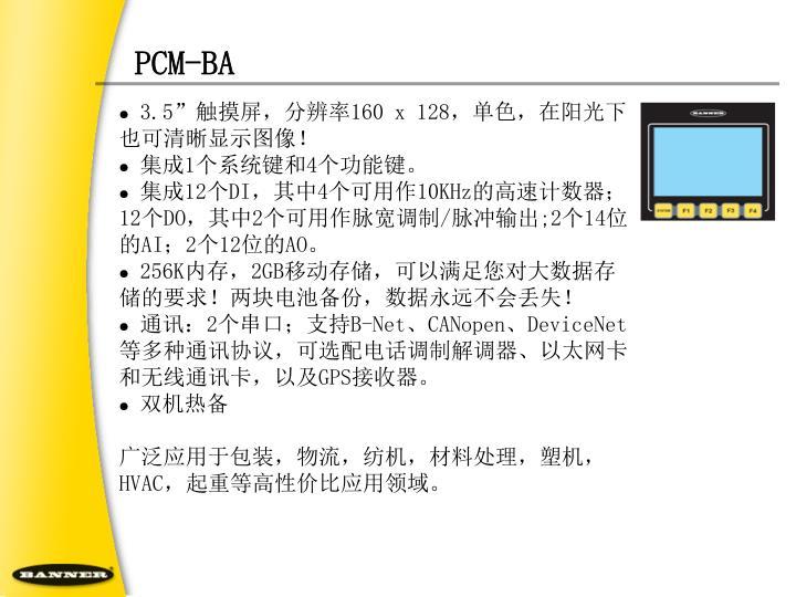 PCM-BA
