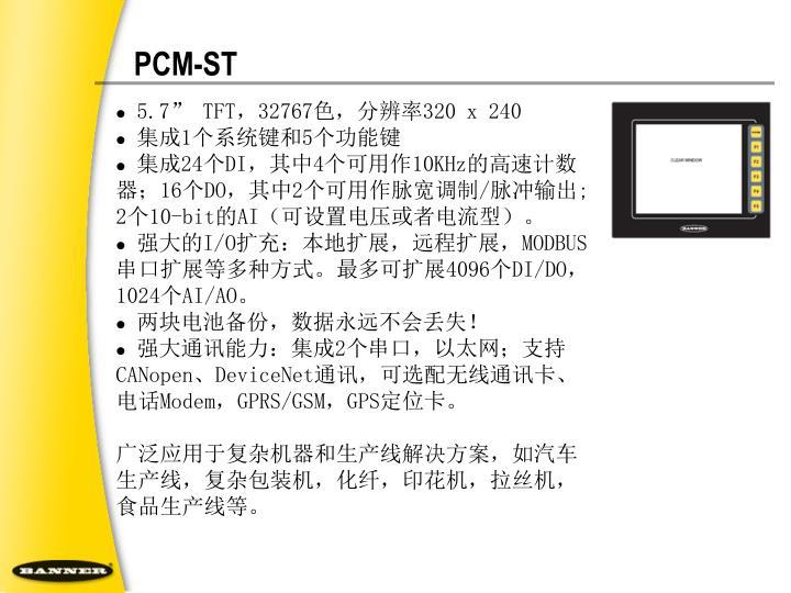 PCM-ST