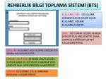 rehberl k b lg toplama s stem bts3