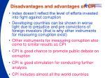 disadvantages and advantages of cpi