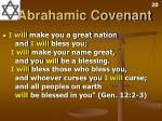 abrahamic covenant