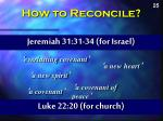 how to reconcile