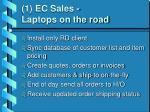 1 ec sales laptops on the road