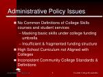 administrative policy issues