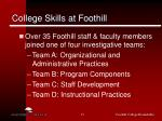 college skills at foothill