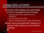 college skills at foothill1
