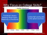 why focus on college skills1