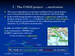 the cngs project motivation