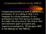 credentialed ministry in the fmcic3