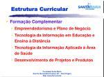 estrutura curricular12