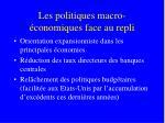 les politiques macro conomiques face au repli