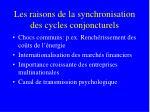 les raisons de la synchronisation des cycles conjoncturels