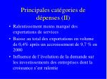 principales cat gories de d penses ii