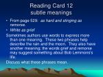 reading card 12 subtle meanings