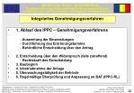 integriertes genehmigungsverfahren1