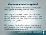 why a new evaluation system