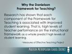 why the danielson framework for teaching