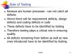 role of testing