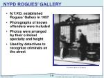 nypd rogues gallery
