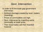 govt intervention
