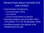general facts about neonatal fluid and nutrition